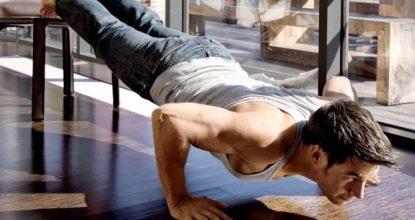 Упражнения с собственным весом в домашних условиях